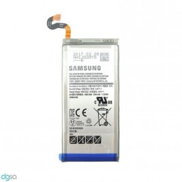 Samsung Galax S8 Battery